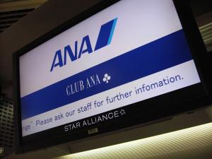 ana-ana-lounge-2
