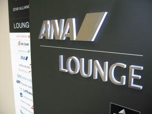 ana-ana-lounge-4