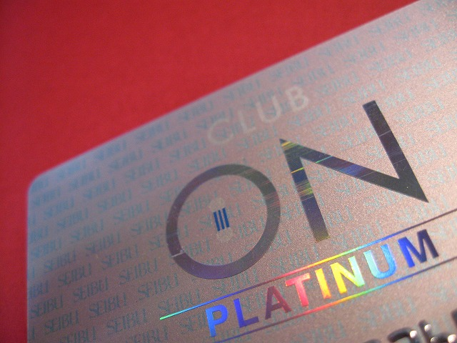 club-on-platinum-001