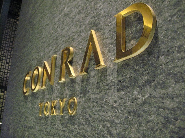 conrad-tok-spa-dinner-011