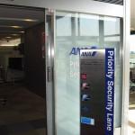 成田空港 第一ターミナル 出国手続き前の楽しみ
