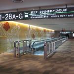 NARITA AIRPORT Terminal1 出国手続き後