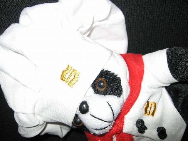 shangrila-panda