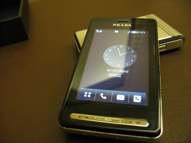 prada-phone-003