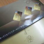 西武 CLUB ON カード<<セゾン>>ゴールド カード