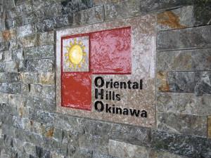oriental-hills-3-01