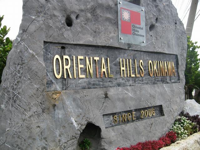 oriental-hills1-03