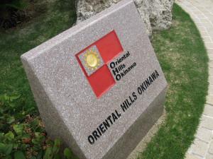 oriental-hills1-04