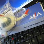 JAA・日本アジア航空による台北へのフライト