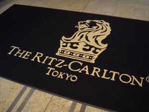 ritz-tokyo-001
