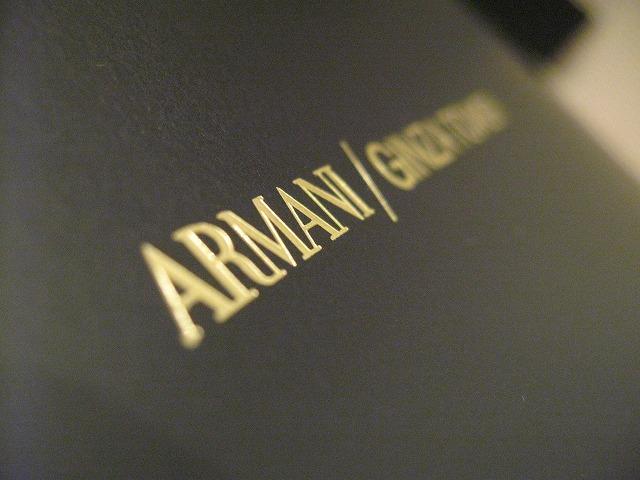 armani-night-001