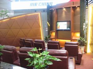 beijin-lounge-011