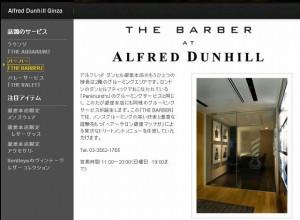 dunhil-barber-4