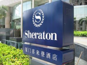 xiomen-sheraton-006
