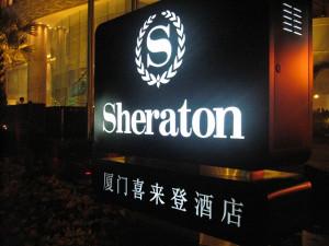 xiomen-sheraton-007