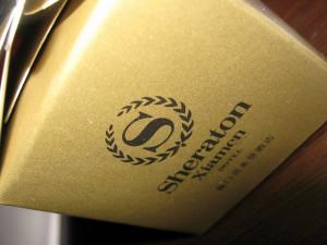 xiomen-sheraton-020
