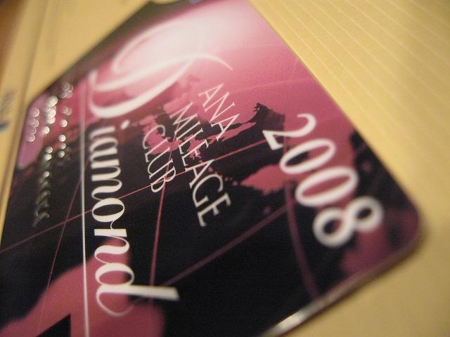 ana-diamond-card-002