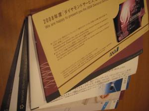 ana-diamond-card-003