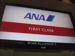 ana-f-n2f-001