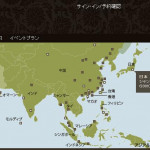 シャングリラ ホテル 東京 開業に向けて