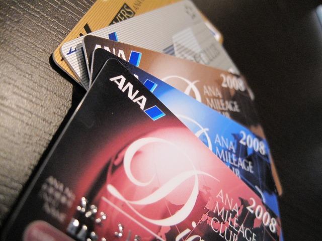 ana-card-1