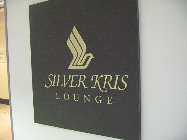ldn-sq-lounge-001
