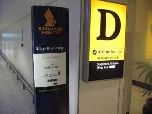 ldn-sq-lounge-002