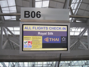 tg-royal-silk-002