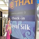 タイ国際航空 スワンナプーム国際空港 ロイヤル・シルク ラウンジ
