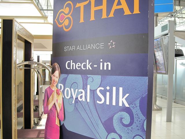 tg-royal-silk-003