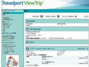 travelview-01