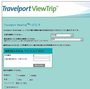 travelview-02