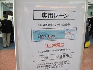 ana-happy-104