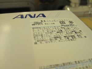 ana-happy-116