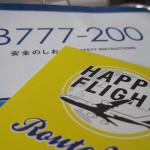 ana-happy-120