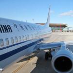 中国国際航空 ファーストクラス 搭乗記