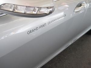 gh-erawan-002