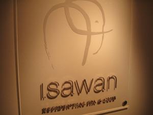 gh-erawan-020