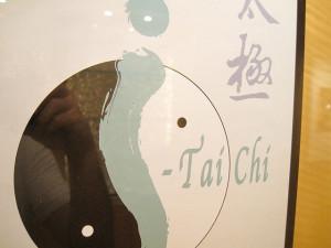 int-hkg-taichi-002