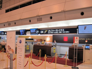 jal-firast-dome-001