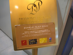 jal-firast-dome-002