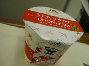 jal-firast-dome-016