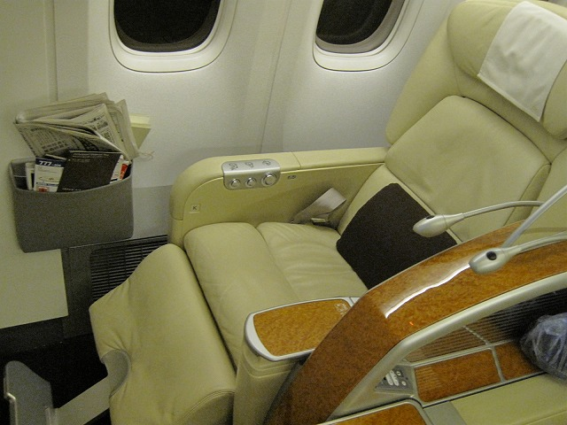 jal-firast-dome-021