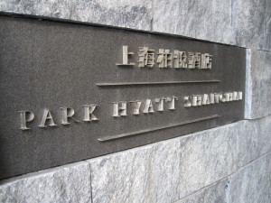 park-hyatt-shnag-003