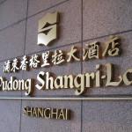 pud-shang-109