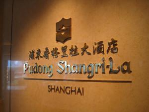 pud-shang-112