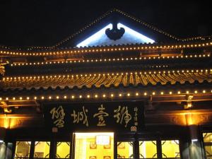 shanghai-kani-008