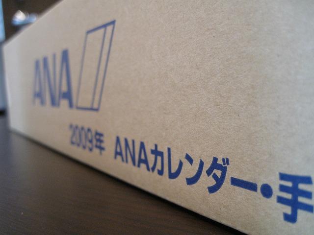 ana-cal-2009-003