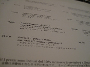 bvl-ginza-il-003