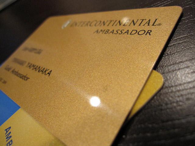 gold-ambassador-008